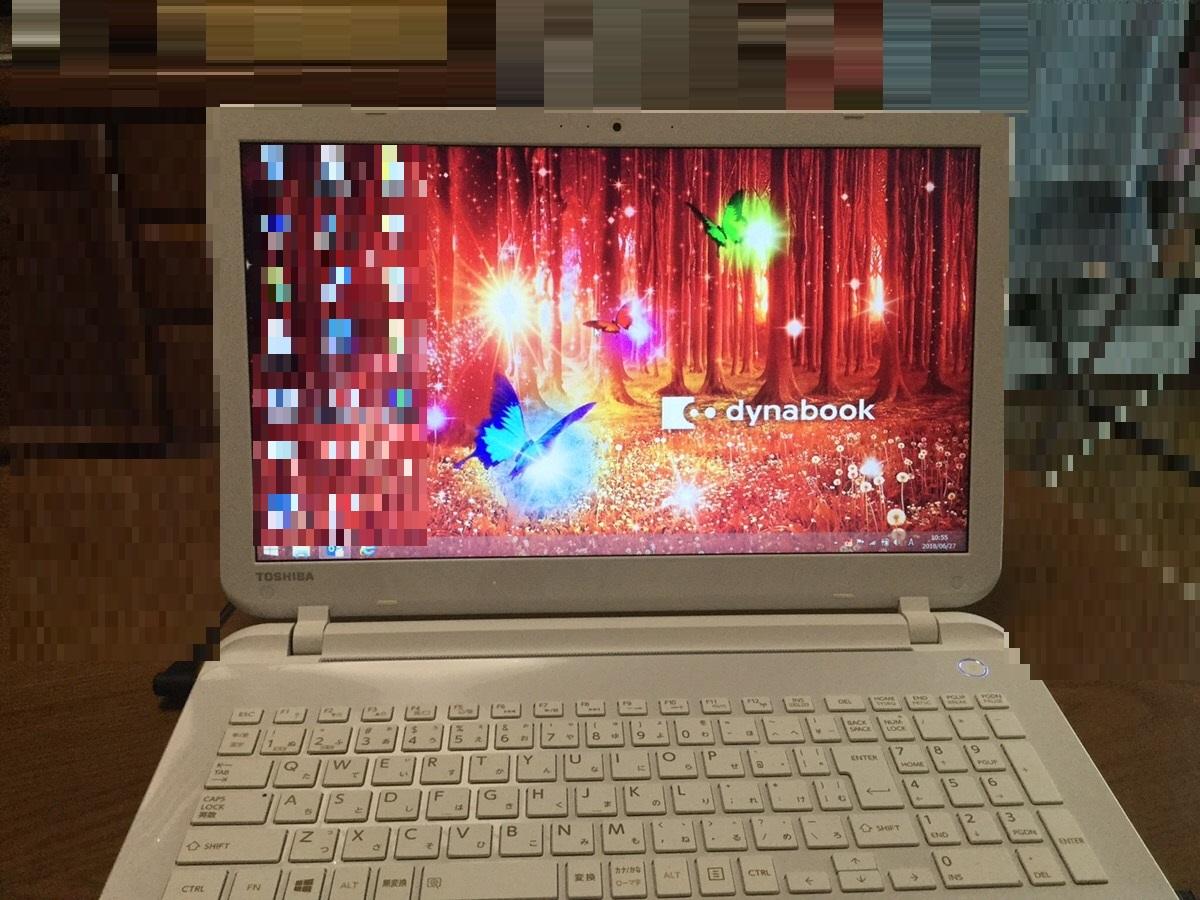 佐賀県三養基郡 ノートパソコンが起動しない/東芝 Windows 10のイメージ