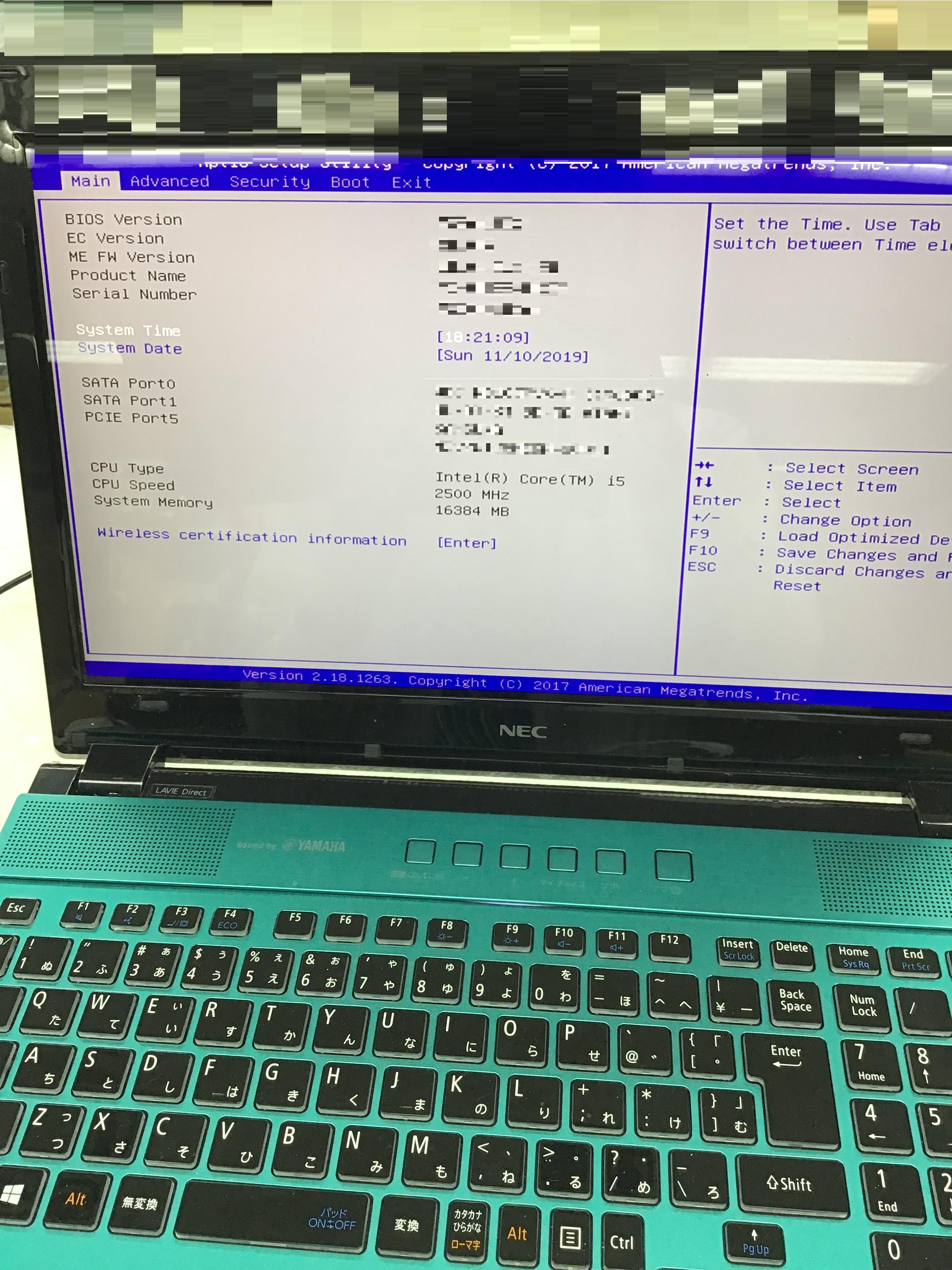 東京都世田谷区 ノートパソコンが起動しない/NEC Windows 10のイメージ