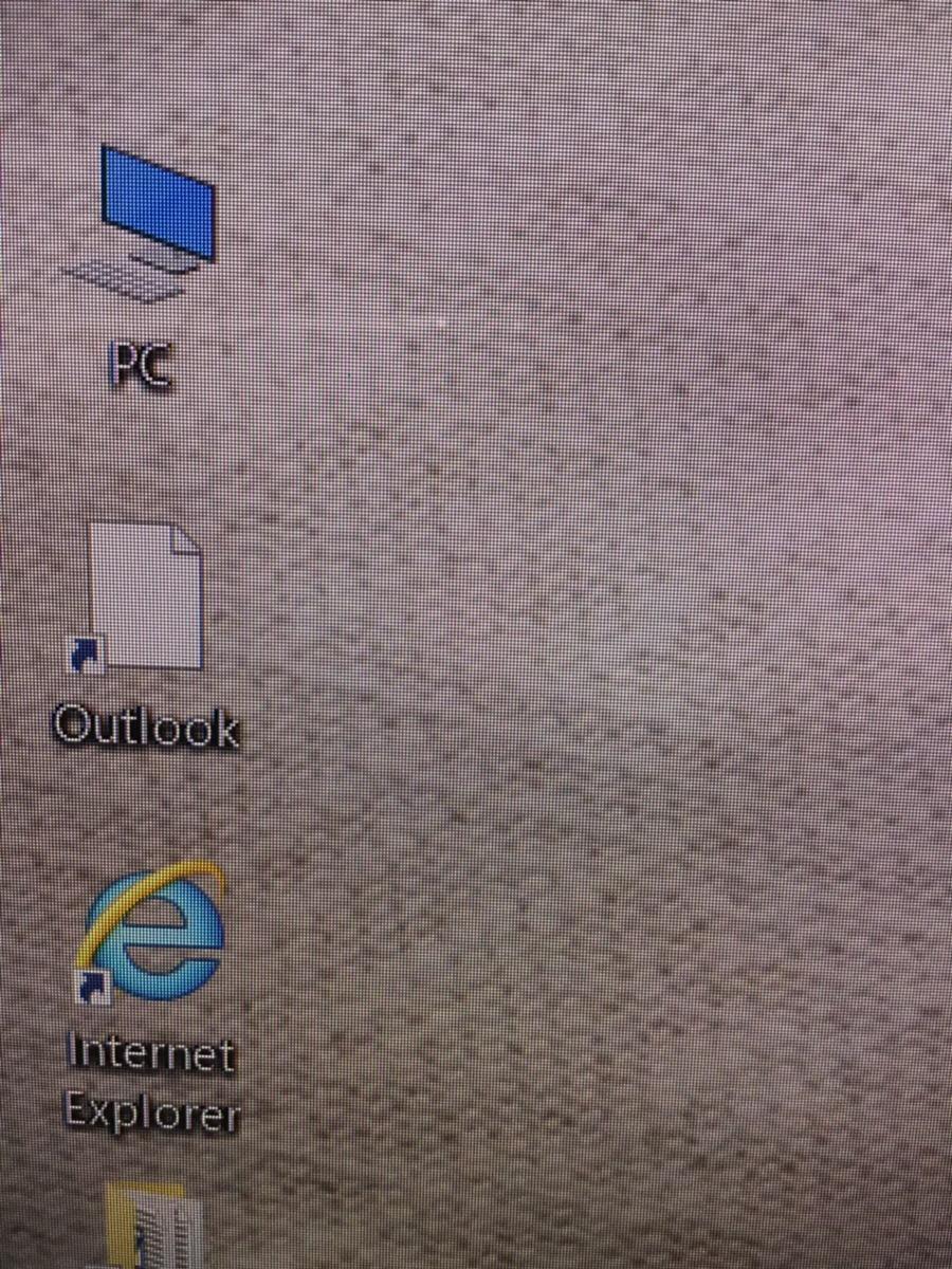 愛知県名古屋市千種区 デスクトップパソコンのOutlook、Word、Excelが真っ白になり動かなくなった/NEC Windows 10のイメージ