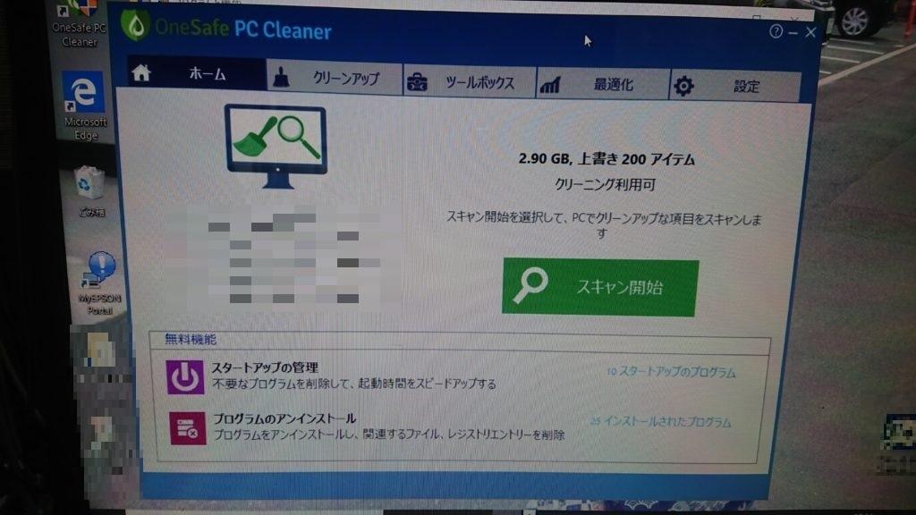 福岡県福岡市中央区 デスクトップパソコンでクラッシュのメッセージが表示される/ソニー(VAIO) Windows 10のイメージ