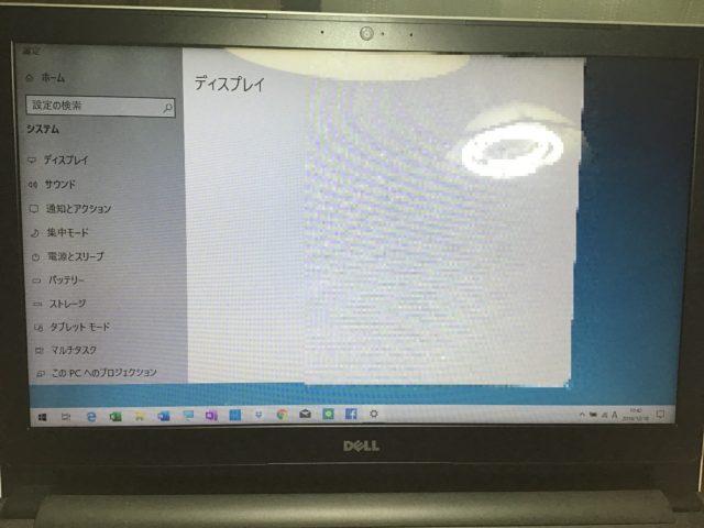 大阪府摂津市 ノートパソコンの機能画面が正常に表示しない/DELL(デル) Windows 10のイメージ