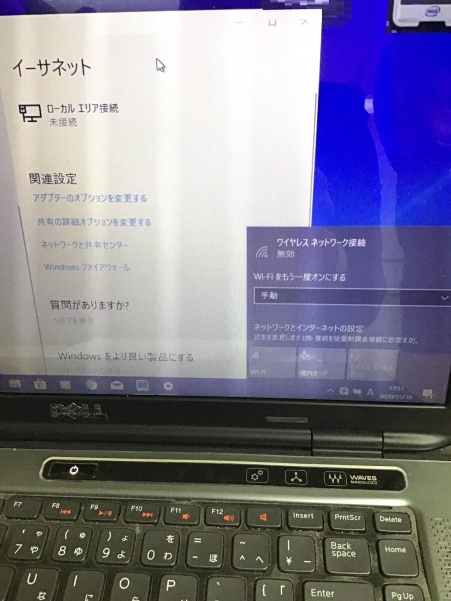 愛知県一宮市 ノートパソコンがWi-Fiに接続できない/NEC Windows 10のイメージ