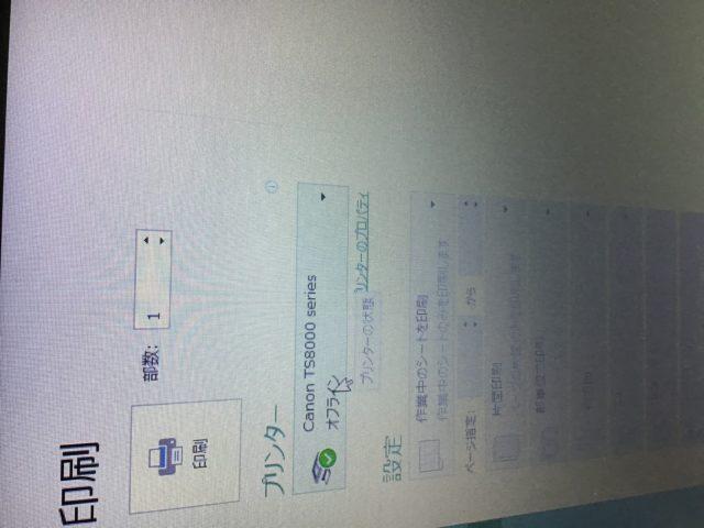 大阪府堺市中区 ノートパソコン プリンターで印刷できない/レノボ Windows 10のイメージ