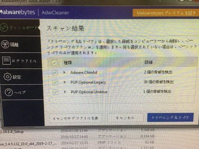 北海道札幌市中央区 ノートパソコンが起動しない/富士通 Windows 8.1/8のイメージ
