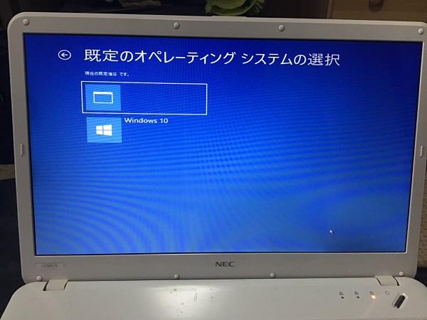福岡県福岡市城南区 ノートパソコンが起動しない/NEC Windows 10のイメージ