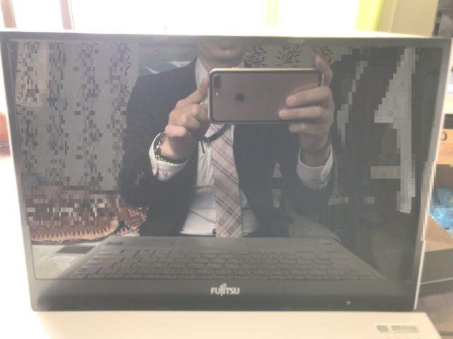佐賀県佐賀市本庄町 ノートパソコンの液晶ディスプレイが半分映らない/富士通 Windows 10のイメージ