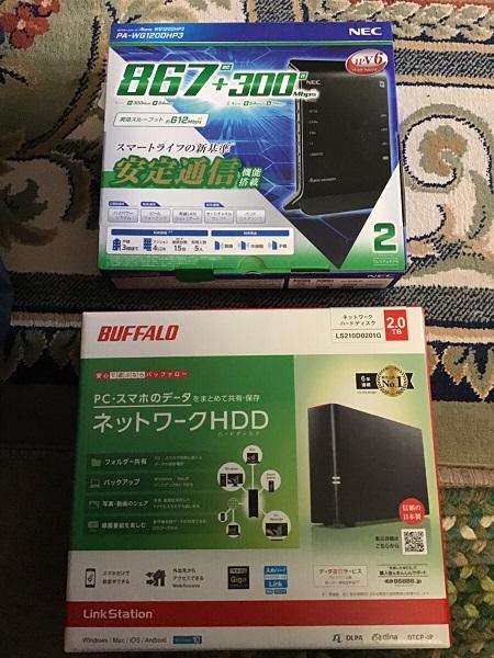 愛知県稲沢市 ノートパソコン 無線LANルーターとNASの設置設定/レノボ Windows 10のイメージ