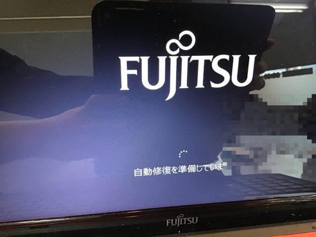 東京都小平市 ノートパソコンが起動しない/富士通 Windows 8.1/8のイメージ