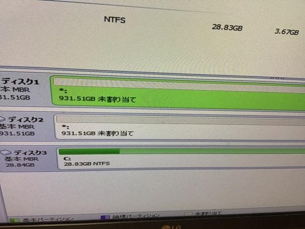 東京都中野区 デスクトップパソコンが起動しない/自作PC(BTO) Windows 10のイメージ