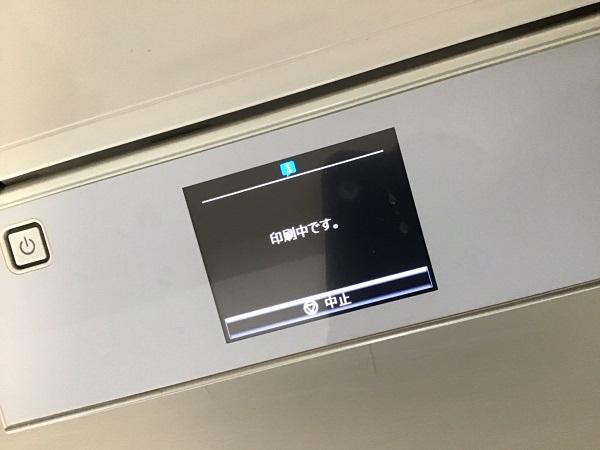 東京都港区 ノートパソコン プリンターで印刷ができない/Apple Mac OSのイメージ