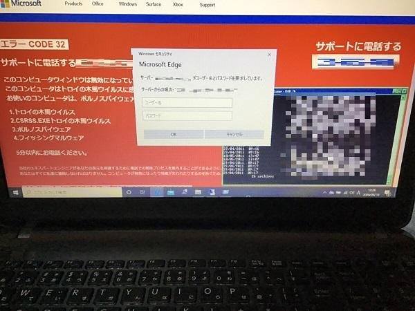 千葉県千葉市稲毛区 ノートパソコンが起動しない/ソニー(VAIO) Windows 10のイメージ