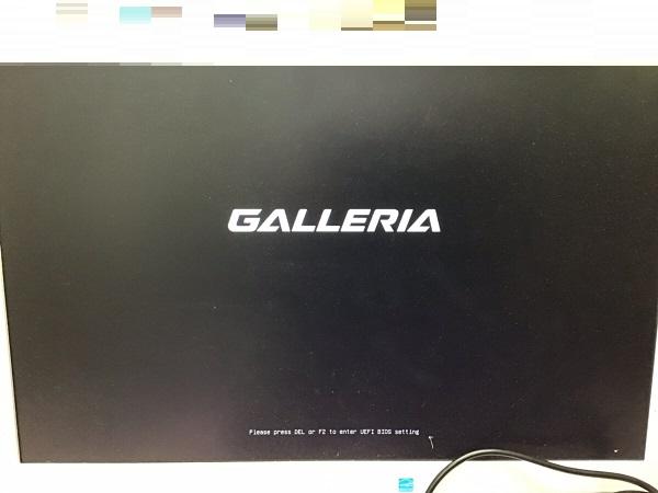 神奈川県茅ヶ崎市 デスクトップパソコンが起動しない/ドスパラ Windows 10のイメージ