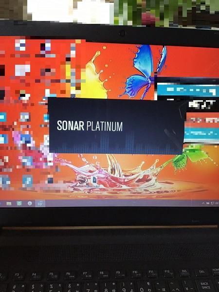 北海道札幌市北区 ノートパソコンで音楽ソフトが起動できない/東芝 Windows 10のイメージ