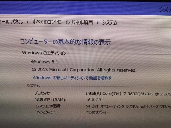 東京都江戸川区 デスクトップパソコンのメモリーエラー/富士通 Windows 10のイメージ
