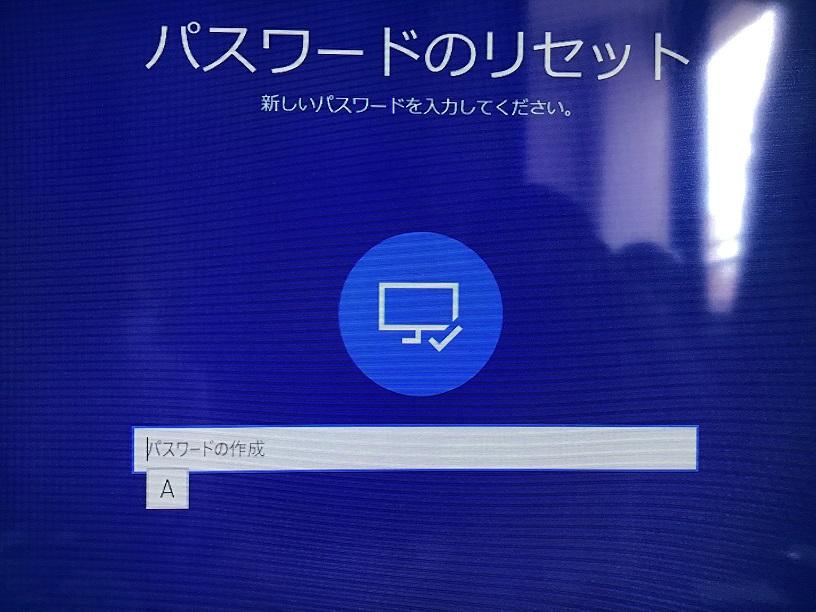 兵庫県神戸市灘区 デスクトップパソコンにサインインできない/自作PC(BTO) Windows 10のイメージ