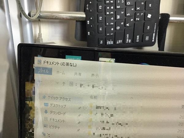 兵庫県神戸市北区 デスクトップパソコンでWordファイルを開くとフリーズする/NEC Windows 10のイメージ