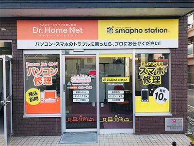 仙台愛宕橋店イメージ