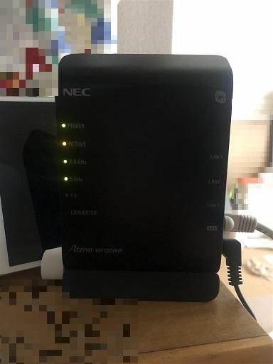 福岡県久留米市 ノートパソコンがインターネット接続できない/東芝 Windows 8.1/8のイメージ