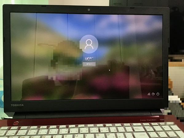 大阪府箕面市 ノートパソコンでWindowsにサインインできない/東芝 Windows 10のイメージ