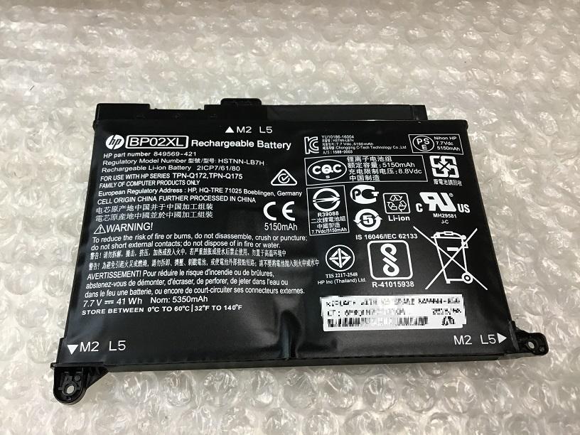 千葉県市原市 ノートパソコンが充電できない/HP(ヒューレット・パッカード) Windows 10のイメージ