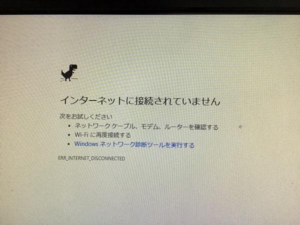 大阪府泉北郡 ノートパソコンがインターネットに接続できない/NEC Windows 10のイメージ