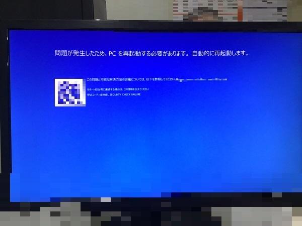 東京都大田区 デスクトップパソコンが起動しない/DELL(デル) Windows 7のイメージ