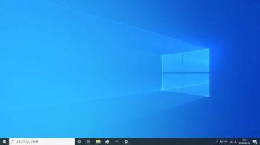 福岡県北九州市小倉北区 ノートパソコンが起動しない/NEC Windows 10のイメージ