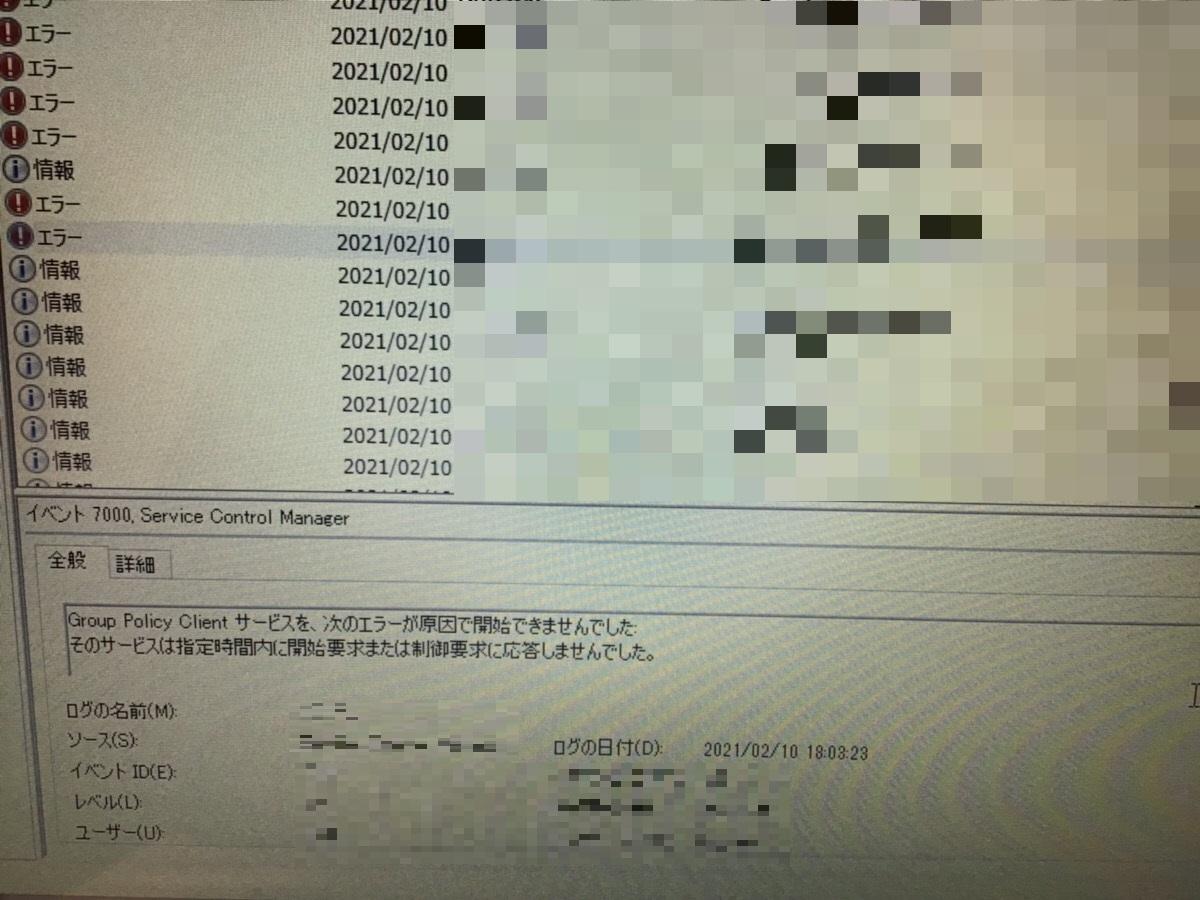 東京都文京区 ノートパソコンの動作が不安定/ソニー(VAIO) Windows 8.1/8のイメージ