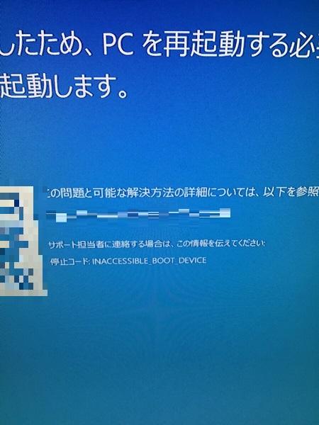 大阪府枚方市 デスクトップパソコンが起動しない/ユニットコム Windows 10のイメージ