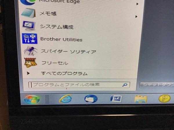 兵庫県姫路市 デスクトップパソコンの画面表示がおかしい/ユニットコム Windows 7のイメージ