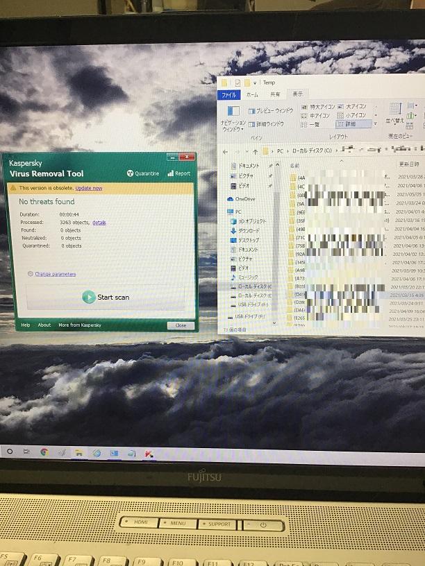 兵庫県神戸市中央区 ノートパソコンの動作が遅い/富士通 Windows 10のイメージ